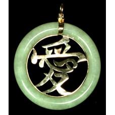 Jade Donut (Bi) Pendant with 14Kt gold