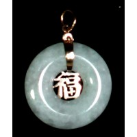 Jade Donut (Bi) Pendant with 14Kt gold